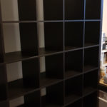 An empty Expedit!